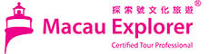 Macau Travel | Macau tour with Cultural Insider | Macau Explorer
